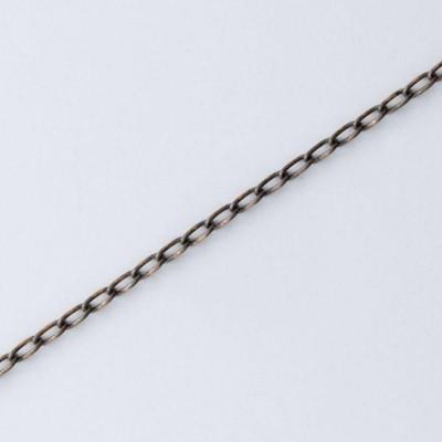 Detalhes do produto CR 020 corrente grumet curta 0,40mm