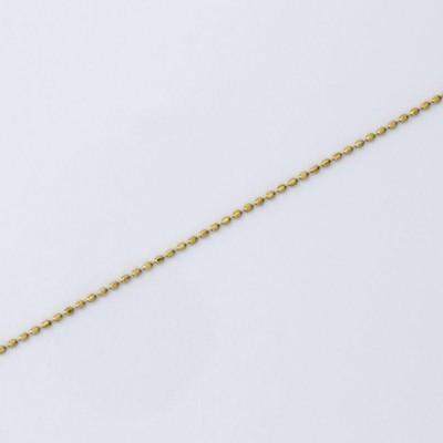 Detalhes do produto CR 081 Bolinha Diamantada 0,80mm