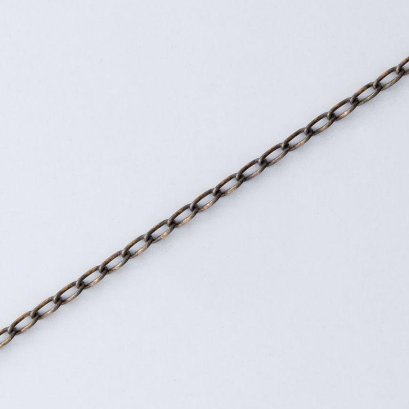CR 020 corrente grumet curta 0,40mm