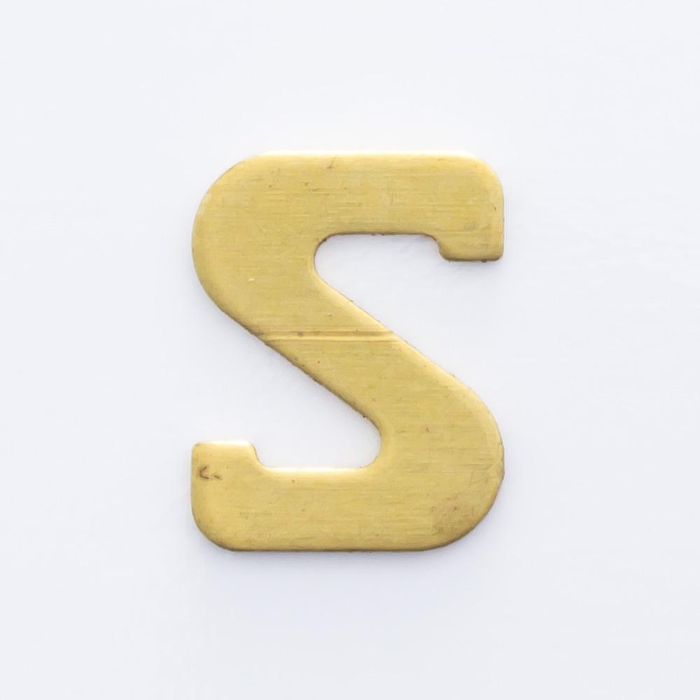 "Letra ""S"" sem furo 8,84mmx6,90mm"