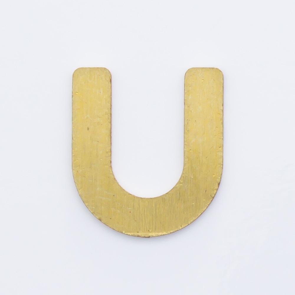 "Letra ""U"" sem furo 8,84mmx7,82mm"