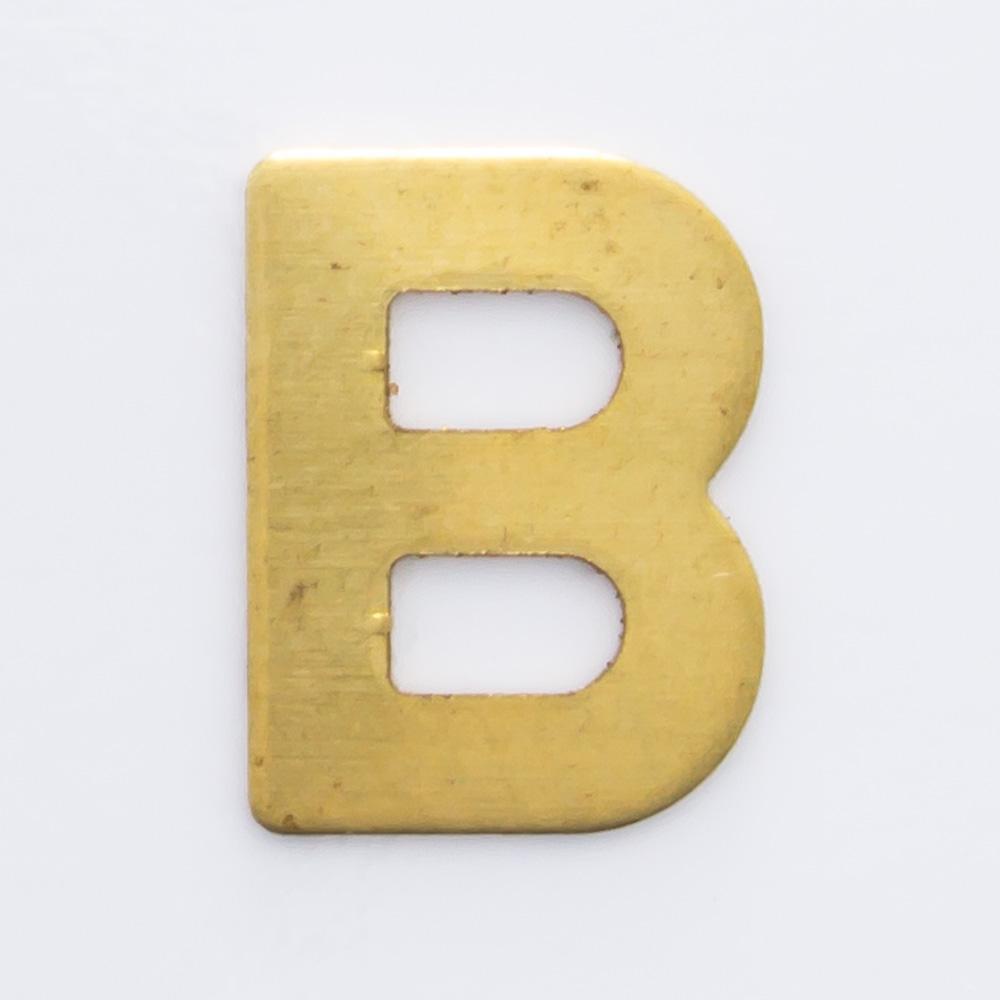 "Letra ""B"" sem furo 8,84mmx6,70mm"
