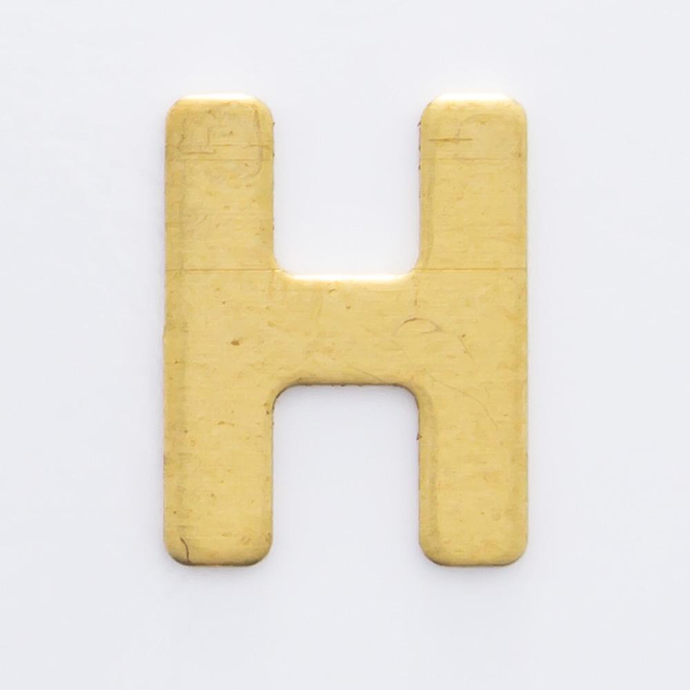 "Letra ""H"" sem furo 8,84mmx6,85mm"