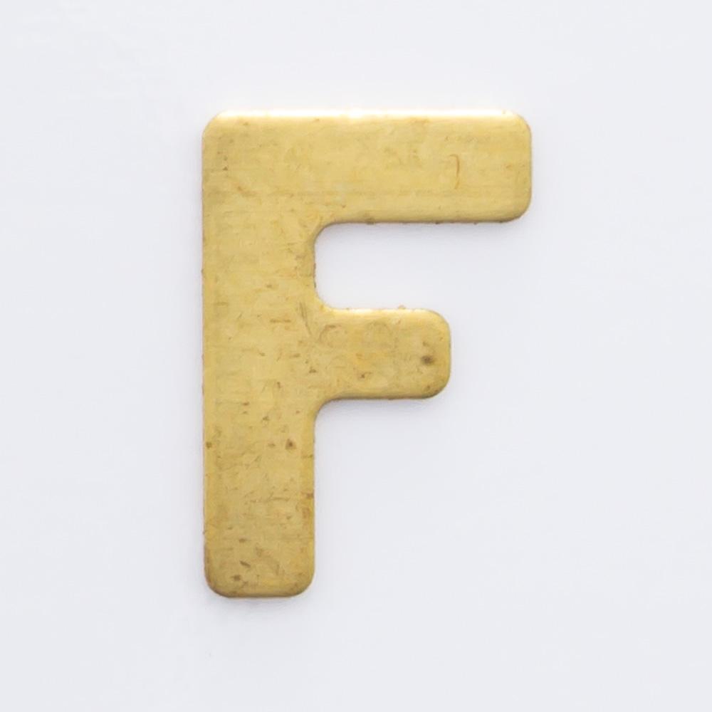 "Letra ""F"" sem furo 8,84mmx5,98mm"