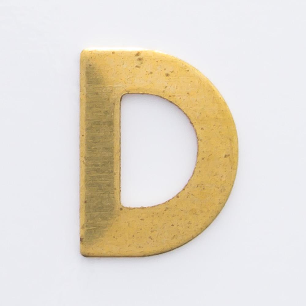 """Letra """"D"""" sem furo 8,84mmx6,70mm"""